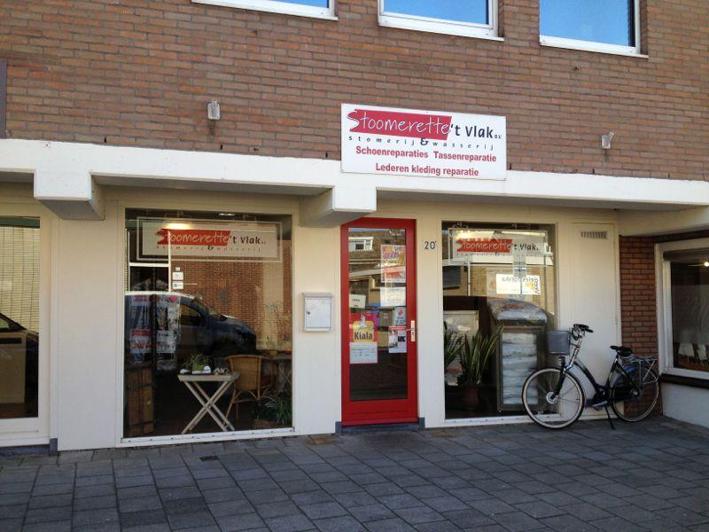 Stoomerette Barendrecht